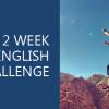 2 Week English Challengе