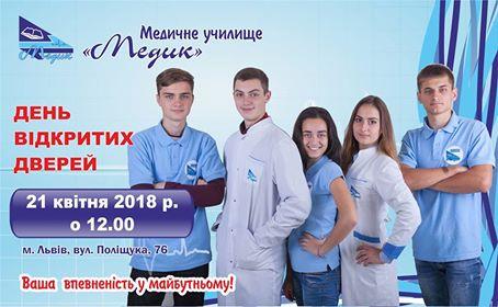 Medyk2